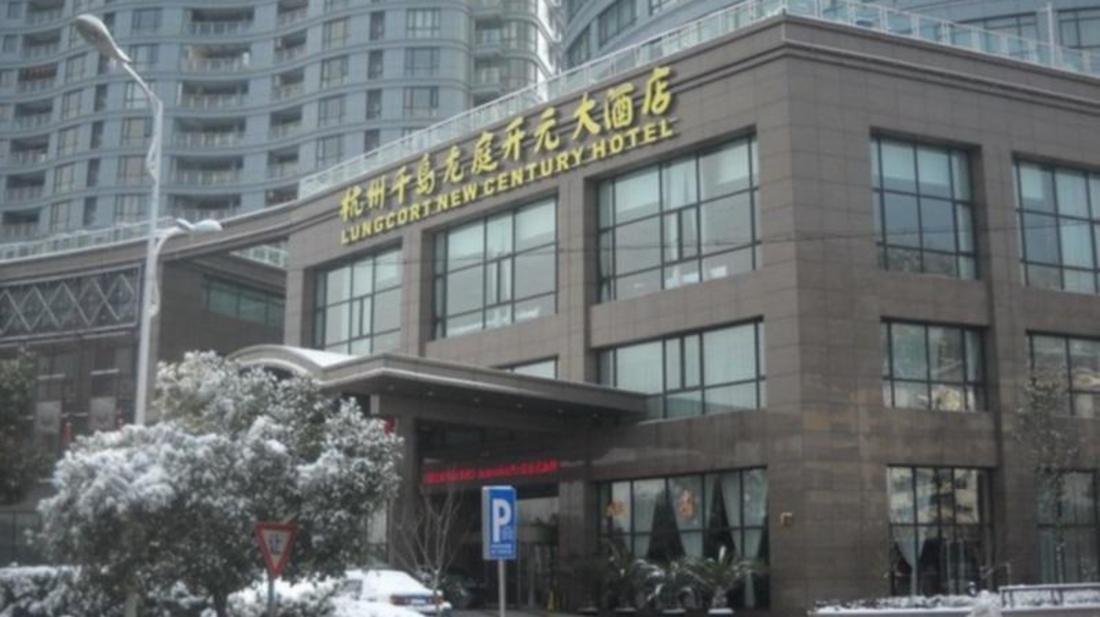千岛湖(淳安)五星级酒店:杭州千岛湖绿城度假酒店;大