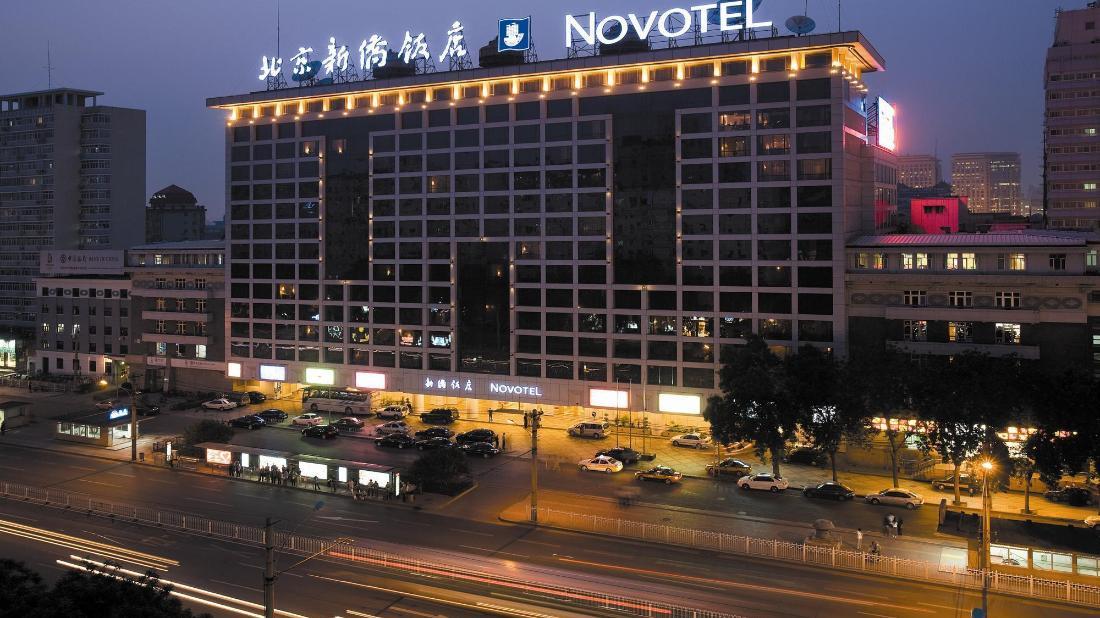 我想看女人下边的囹�a_住宿優惠補助專頁背包客推薦北京新僑諾富特飯店(NovotelBeijing