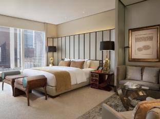 MGM Macau Makao - Konuk Odası