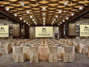 MGM Macau Macao - Festsaal