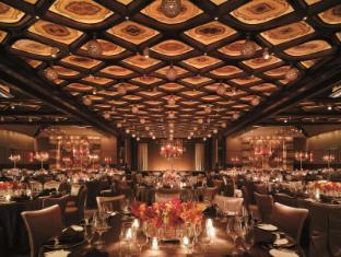 MGM Macau Makao - Balo Salonu
