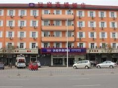 Hanting Hotel Tianjin Zhongshanmen Branch, Tianjin