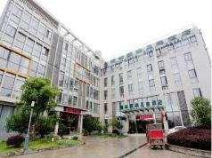 GreenTree Inn Jiangsu Nanjing Maqun Street Communication Technician Insititution Shell Hotel, Nanjing