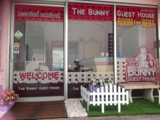 The Bunny Guesthouse