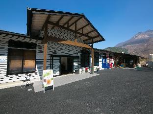 료칸 유후산 image
