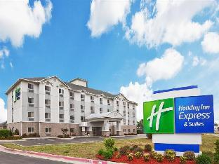 Promos Holiday Inn Express Hotel and Suites Jenks