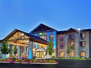 Reviews Holiday Inn Express Cheney