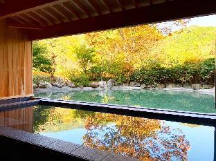 Gunma Fujioka Mori no Onsen Hotel image
