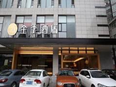 JI Hotel Taiyuan Wuyi Road Branch, Taiyuan