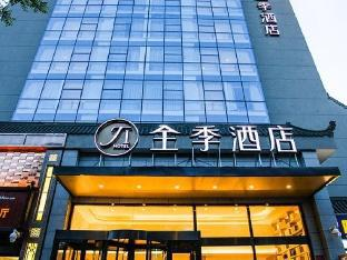 JI Hotel Yinchuan Gulou