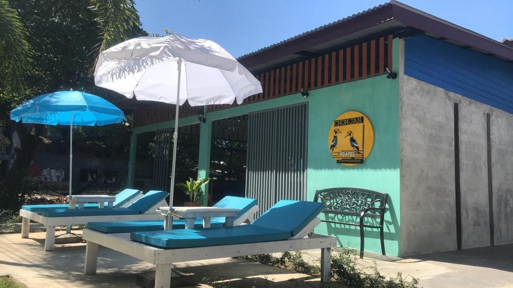 Chomjan Hostel