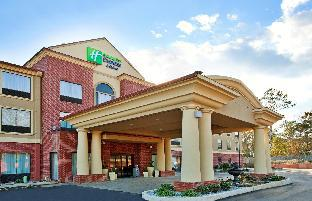 Coupons Holiday Inn Express Hotel & Suites Laurel