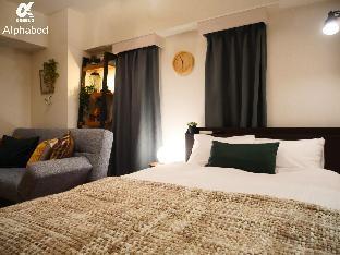 텐진의 아파트먼트 (34m2, 침실 1개, 프라이빗 욕실 1개) image