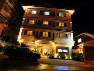 May I Inn - Chiang Mai