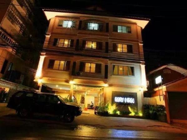 May I Inn Chiang Mai