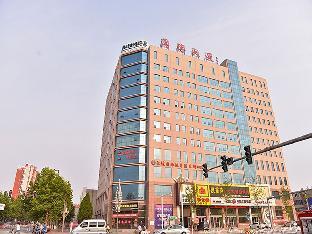 GreenTree Inn HeBei BaoDing XiongXian Government XiongZhou Road Express Hotel