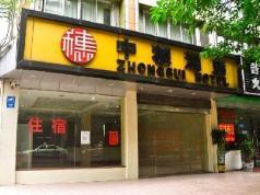 Zhongsui Hotel, Guangzhou