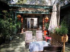 Chengdu Button Wood Hostel, Chengdu