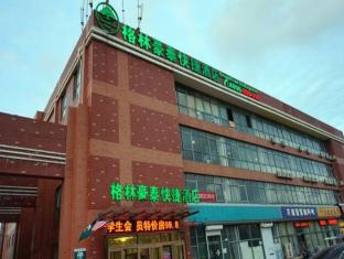 GreenTree Inn Shandong Qingdao Development District Sdust Express Hotel - Qingdao
