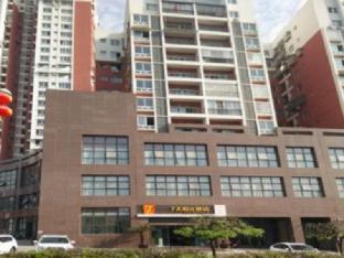 IU Hotel Suining Shehong Bus Station Branch