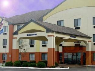 Holiday Inn Express & Suites - Muncie