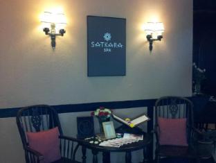 The Lakehouse Hotel Cameron Highlands - Sveikatingumo centras