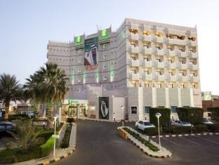 Holiday Inn Najran Hotel