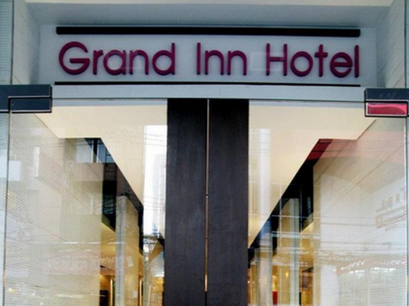グランド イン ホテル10