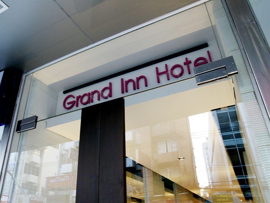 グランド イン ホテル12