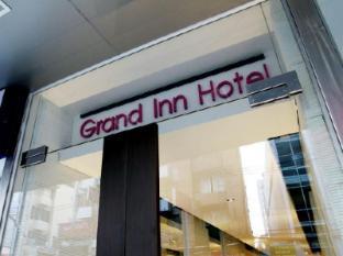 Grand Inn Hotel Bangkok - Exterior del hotel