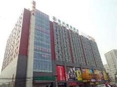 GreenTree Inn Qinghe Bridge Hotel, Beijing