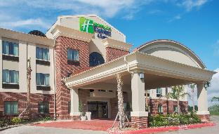 Booking Now ! Holiday Inn Express Hotel & Suites Winnie
