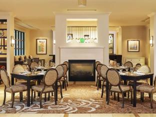 Sheraton Stonebriar Hotel PayPal Hotel Frisco (TX)