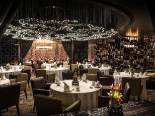 InterContinental Kuala Lumpur Kuala Lumpur - Restaurante