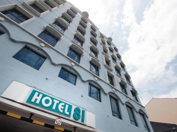 Hotel 81 Palace photo 1
