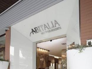 Allegroitalia Espresso Bologna