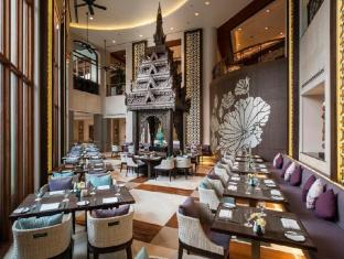 Chatrium Hotel Royal Lake Yangon Yangon - The Emporia Restaurant