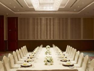 Chatrium Hotel Royal Lake Yangon Yangon - Meeting room