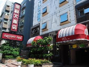 ハピネス ホテル1
