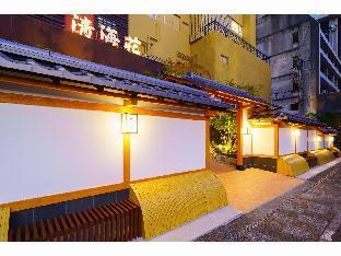 腾库玉波星界酒店 image