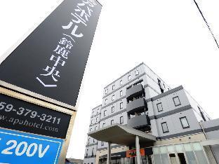 APA Hotel Suzuka-Chuou image
