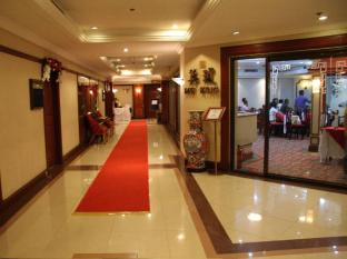 Grand Regal Hotel Davao Davao City - Inne i hotellet