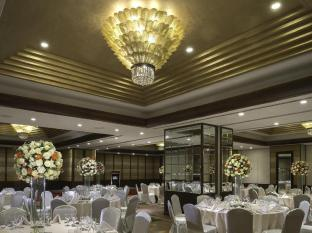 Marco Polo Davao Hotel Davao - Phòng tiệc
