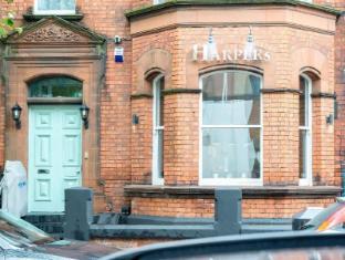 Harpers Boutique Bed & Breakfast - Belfast