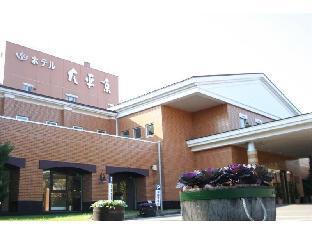 Hotel Daiheigen image
