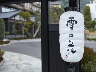 Yukemuri no Yado Yuki no Hana image