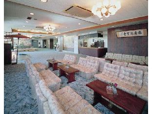Nishiura Grand Hotel Kikkei image