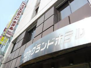 Nagoya Grand Hotel image
