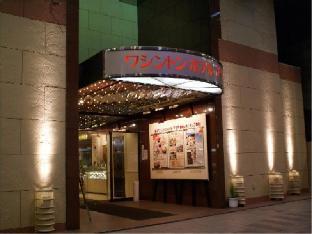 華盛頓酒店 岐阜 image