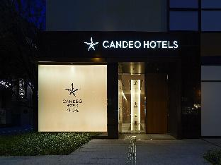 CANDEO HOTELS 松山大街道 image